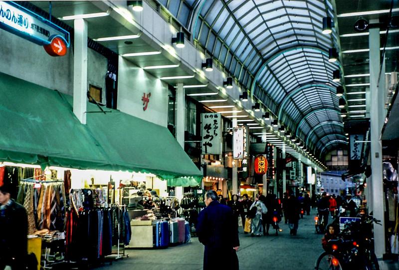 Shopping Mall in Azakusa