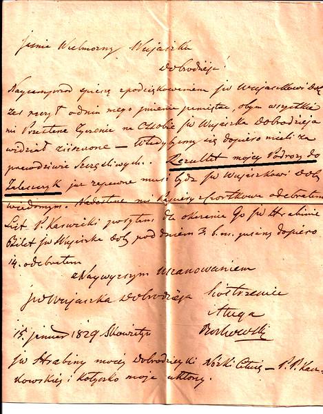 Лист, який містився у конверті, що на попередніх фотографіях