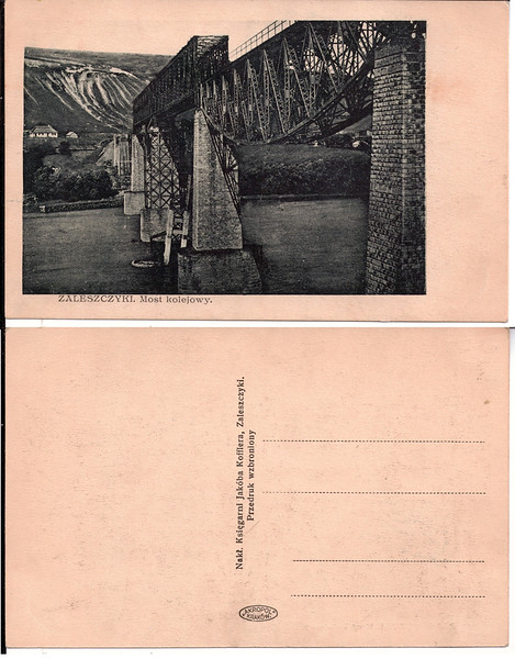 Власник колекції Ігор Пенцак. Використання фотографії без його згоди заборонено