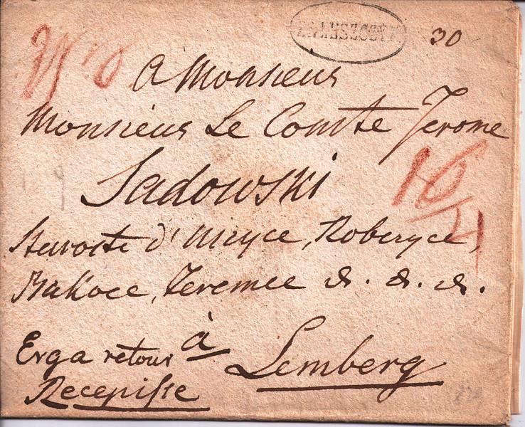 """Лицева сторінка конверти на якій є штамп """"Zaleszcyk"""". Заадресовано до Львова"""