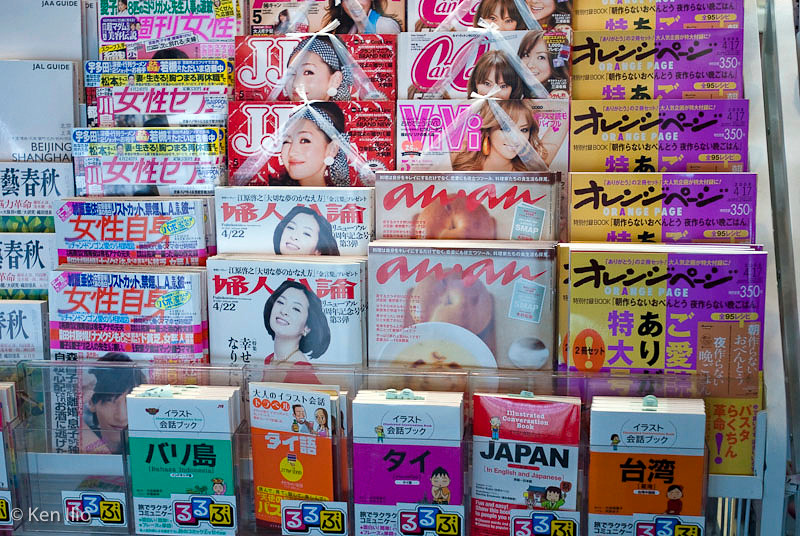 Magazines and tourist guides