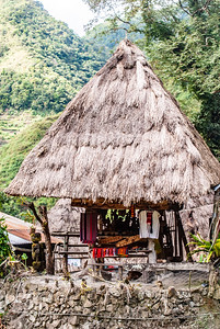 Ifugao store