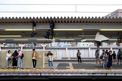 Kyoto, 2019.