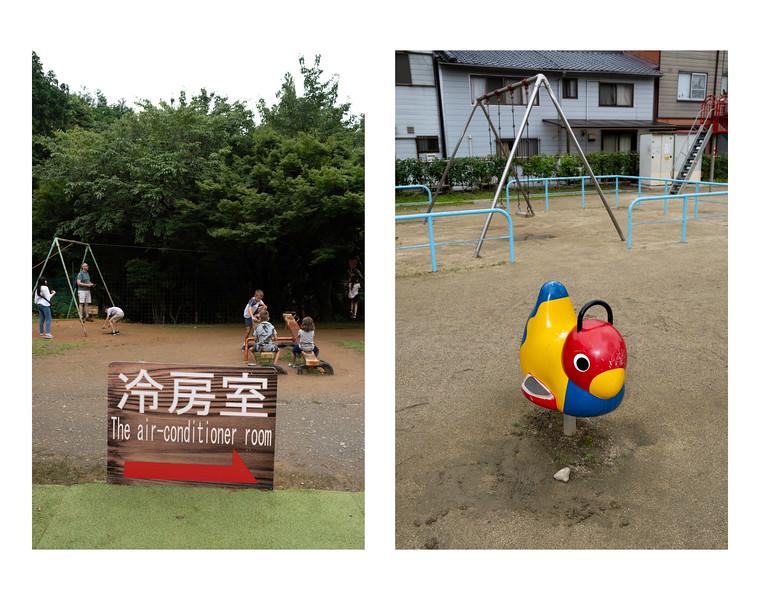 Playgrounds, Kyoto 2019.
