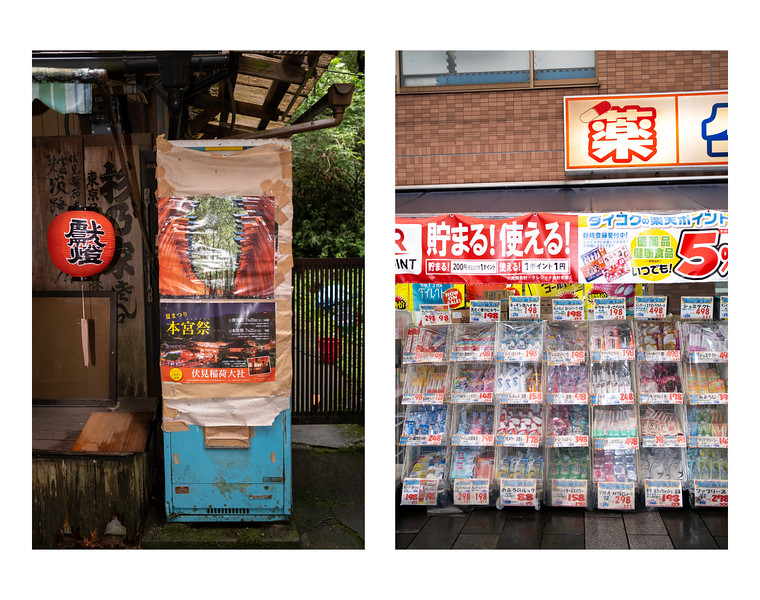 Convenience, Kyoto 2019.