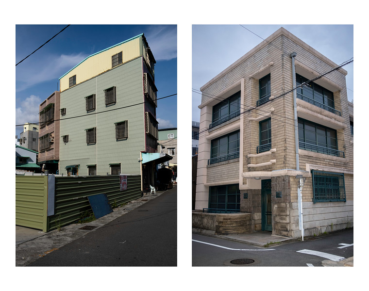 Apartment building Qi Jing, Taiwan / Nintendo building Kyoto, Japan 2019.