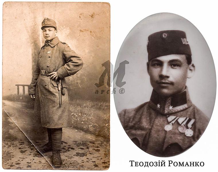 Теодозій Романко, поручник війська УСС, рідний брат Миколи Романка