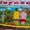 Puerto Rico February 2016 El Yunque Gift Shop 4