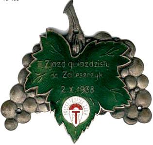 34. Знак присвячений автопробігу до Заліщик, 1938 рік