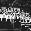 478. Хор радгоспу-технікуму, концертмайстер Михайло Сваричевський, 1980 рік