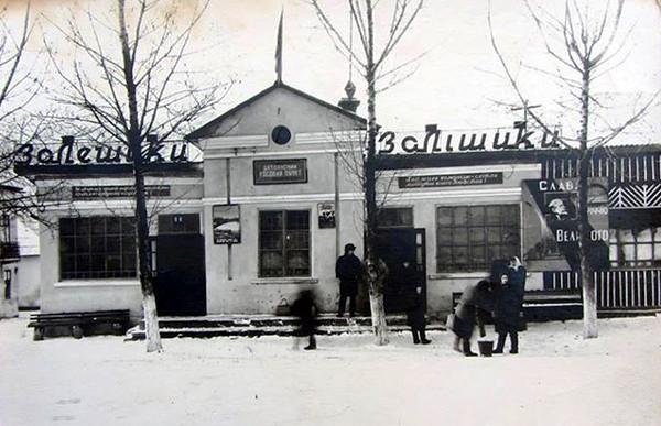 434. Автобусна станція Заліщиків