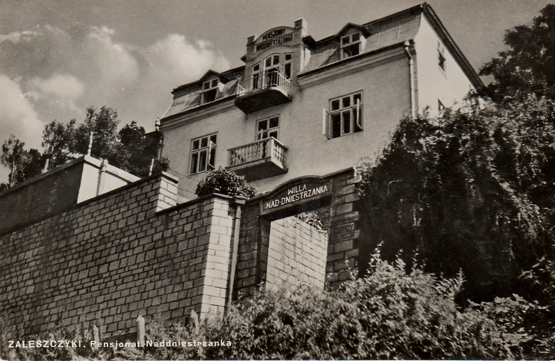 782. Заліщицькі вілли, пансіонати, готелі.