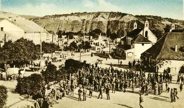 536. Військо на площі Ринок.
