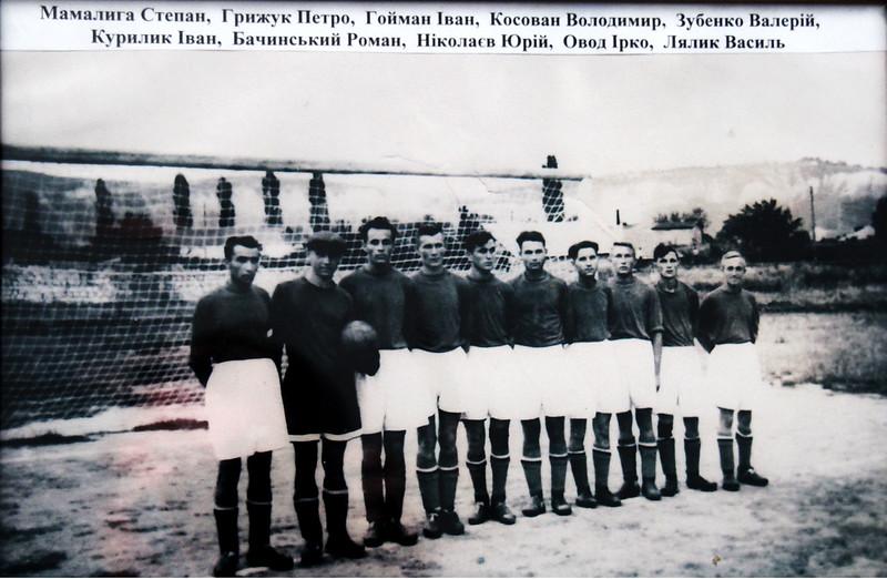 """424. Футбольна команда """"Дністер"""". 1950-і роки"""