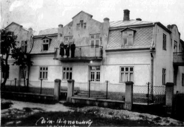 285. Будинок відпочинку
