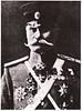 548. П. Лєчицький – генерал російської армії.