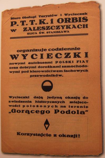 """769. Реклама  туристичного бюро """"Орбіс""""."""