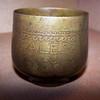 780. Сувенірна чаша з написом «Заліщики».