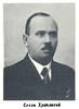 131. Євген Храпливий – вчений, редактор, організатор кооперативного руху