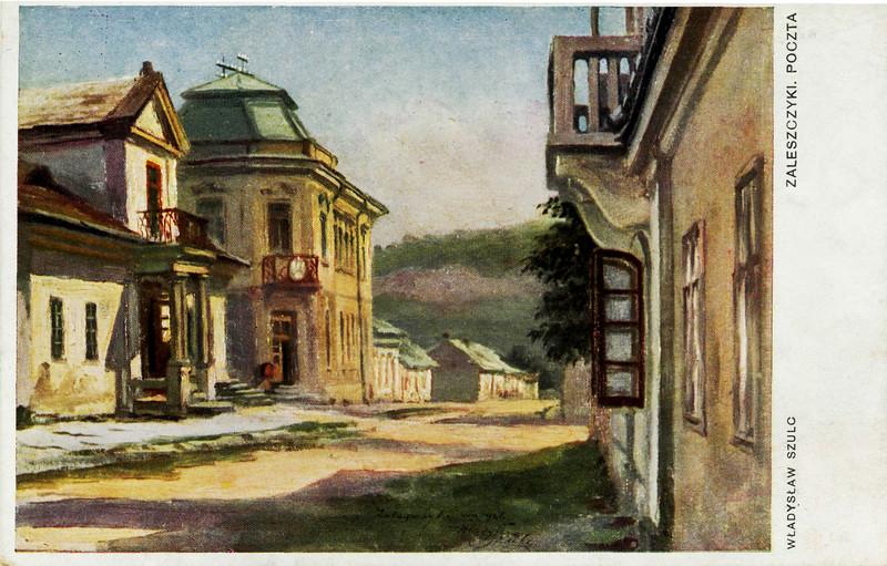 433. Міська вулиця з видом на Народний дім (пізніше будинок пошти)