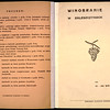 """585. Брошура """"Винобрання в Заліщиках"""", 1937 рік"""