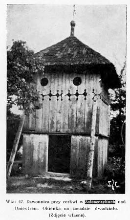 206. Дзвіниця церкви в Заліщиках.