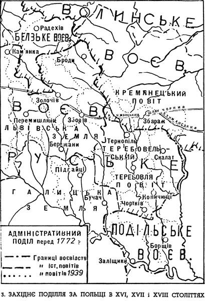 71. Адміністративний поділ Західного Поділля XVI-XVIII століття.