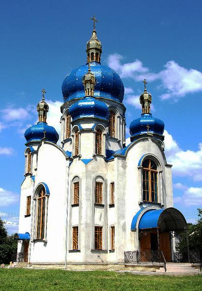 539. Храм  Різдва Пресвятої Богородиці УАПЦ