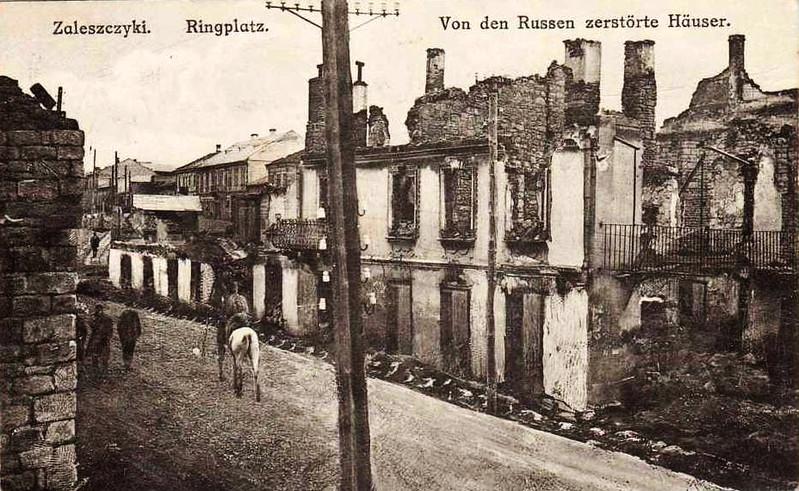554.  На вулиці зруйнованого міста, 1916 рік