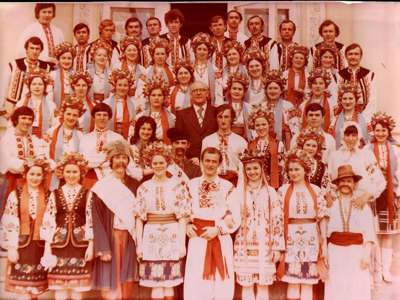 """476. Ансамбль пісні і танцю """"Дністер"""", в центрі П. І. Ковальчук, 1977 рік"""