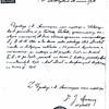 808. Лист з підписом Осипа Маковея і печатка вчительської семінарії від 20.06.1914 року.