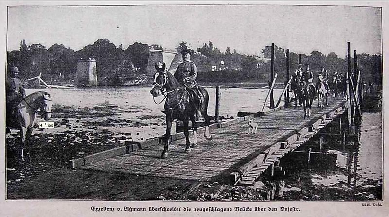 552. Тимчасовий міст через Дністер.