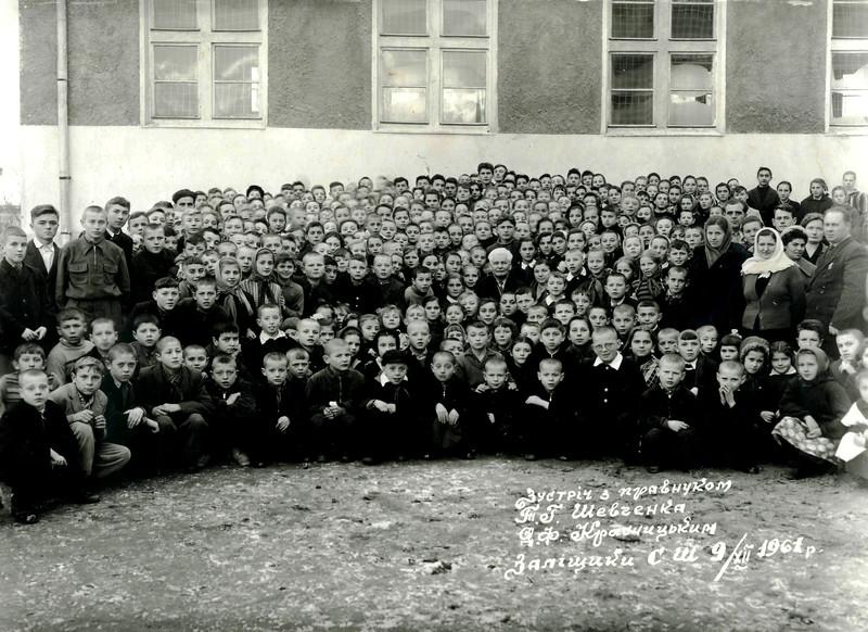 431. Зустріч школярів із правнуком Т. Г. Шевченка, 1961 рік