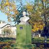 404. Пам'ятник Іванові Франку