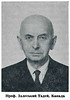 489. Тадей Залеський – професор учительської семінарії в Заліщиках.