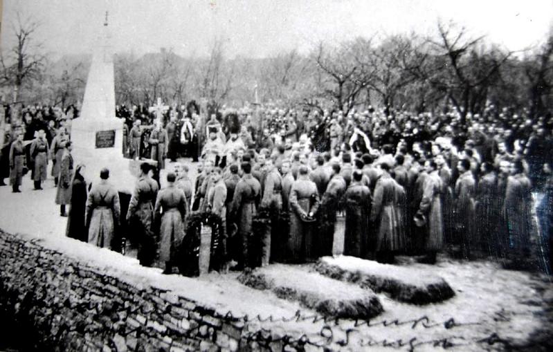 610. Відкриття пам'ятника загиблим російським солдатам на цвинтарі в Заліщиках, 25. 11. 1916 року.