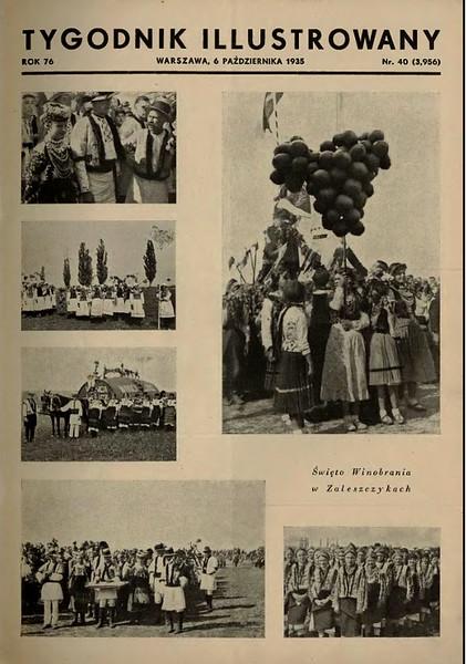 """588. Газета TYGODNIK ILLUSTROWANY (""""Тижневик ілюстрований"""") від 6 жовтня 1935 року"""