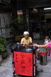 Juice vendor, Taipei 2019.