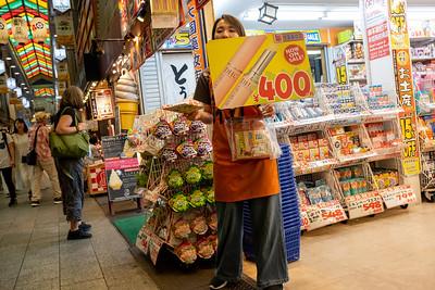 Street market scene, Kyoto 2019.