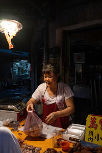 Street market vendor, Taipei 2019.