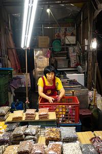 Street market seed vendor, Taipei 2019.