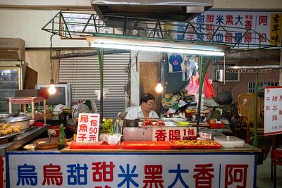 Street market vendor, Tainan 2019.