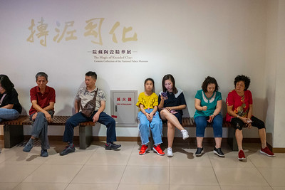 National Palace Museum, Taipei 2019.