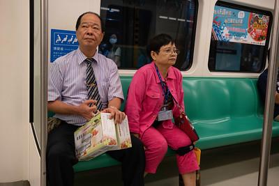 Kaohsiung, 2019.