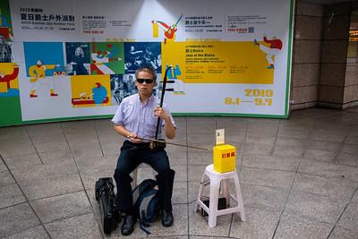 Blind musician, Taipei, 2019.