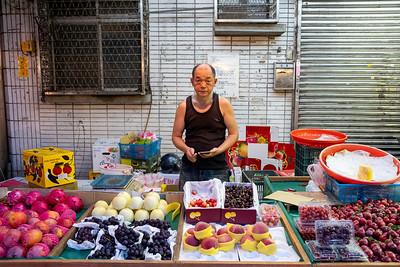 Street market produce vendor, Taipei 2019.