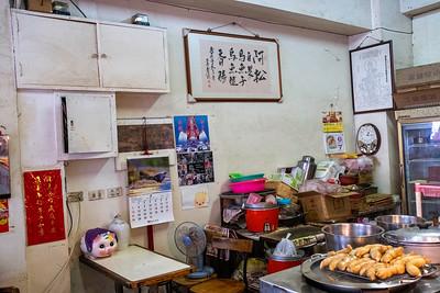 Street market scene, Tainan 2019.