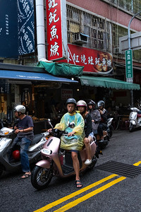 Couple on a motor scooter, Tainan, 2019.