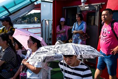Ferry passengers, Kaohsiung, 2019.