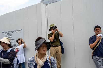 Parade spectators, Kyoto 2019.